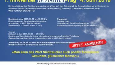 1. Innviertler Rauchfrei Tag – Anmeldung bis 3. Juni 2019 !!!